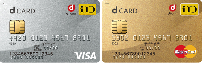 ドコモのdカードでお得にdポイントを貯めよう